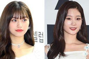 Park Bom và dàn sao Kpop tạo dáng trên thảm đỏ sự kiện