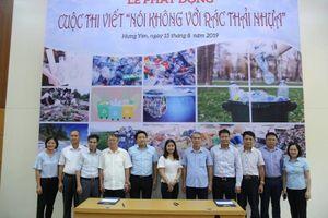 Phát động cuộc thi 'Nói không với rác thải nhựa'