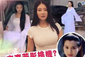 Từ Đông Đông đóng vai Tiểu Long Nữ trong 'Thần điêu đại hiệp' phiên bản web-drama