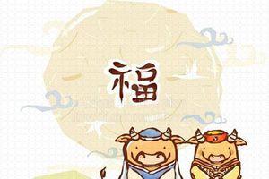 Chỉ mặt 3 con giáp bị Thần Tài hắt hủi, quần quật làm vẫn nghèo kiết xác