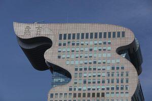 Tòa nhà đầu rồng ở Bắc Kinh của tỷ phú trốn nã bị bán với giá bèo
