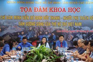 Tiếp lửa từ Đàm Minh Viễn - 'Anh cả' Đội Thiếu niên tiền phong Hồ Chí Minh