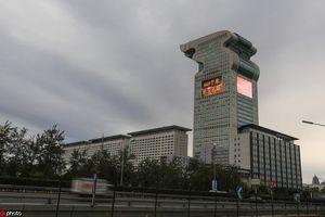 Bán đấu giá trực tuyến tòa nhà phức hợp ở thủ đô Bắc Kinh