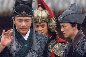 Sau khi Ngụy Trung Hiền chết Hoàng đế nhà Minh bất ngờ có hành động lạ