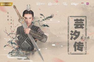 Sau 'Vân tịch truyện', Cúc Tịnh Y và Trương Triết Hạn tái hợp trong 'Như ý phương phi'