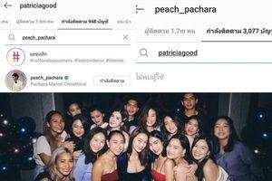 Hết vắng mặt trong tiệc sinh nhật đến unfollow, cặp đôi Patricia Good và Peach Pachara nghi vấn rạn nứt