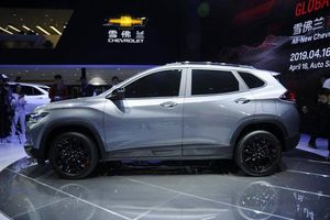 SUV giá hơn 300 triệu đồng, cạnh tranh Hyundai Kona