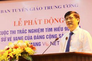 Phát động cuộc thi trắc nghiệm tìm hiểu 90 năm lịch sử Đảng Cộng sản Việt Nam