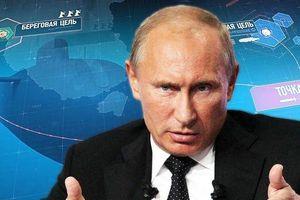 Ông Putin ra lệnh quân đội Nga chuẩn bị 'phản ứng' với Mỹ