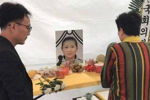 Hàn Quốc rúng động trước tin một phụ nữ đào tẩu người Triều Tiên đã chết