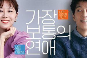 'The Most Ordinary Romance': Phim hài lãng mạn của Kim Rae Won và Gong Hyo Jin phát hành poster đầu tiên