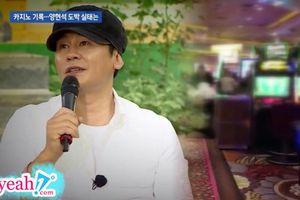 Chi tiết vụ đánh bạc trái phép của cựu chủ tịch YG - Yang Hyun Suk với số tiền không tưởng
