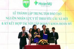 ĐH Y khoa Phạm Ngọc Thạch thành lập trung tâm đào tạo nhân lực