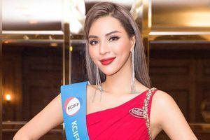Siêu mẫu Khả Trang khoe sắc vóc chuẩn tại Hàn, nhận được vinh dự mà nhiều mỹ nhân mơ ước
