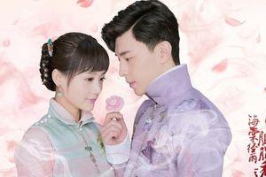 'Hải đường kinh vũ yên chi thấu' của Đặng Luân, Lý Nhất Đồng sẽ phát sóng trên Mango TV vào 11/2019