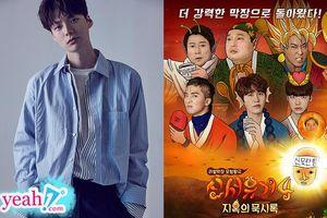 Ahn Jae Hyun có nguy cơ bị loại khỏi chương trình 'New Journey To The West' sau bê bối ly hôn và tẩy chay hàng loạt