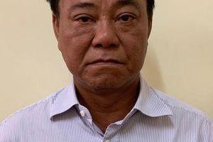 Ông Lê Tấn Hùng bị khởi tố thêm tội 'Tham ô tài sản'
