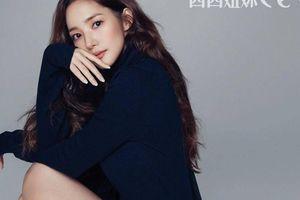 Cận cảnh vẻ đẹp khó cưỡng của 'tuyệt phẩm dao kéo' Park Min Young