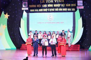 Tôn vinh 75 thương hiệu vàng nông nghiệp Việt Nam 2019