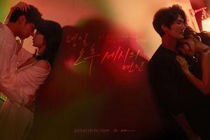 BXH 10 phim Hàn Quốc được tìm kiếm nhiều nhất tuần 04 tháng 08: Phim của Kim So Hyun ở vị trí thứ 7, phim của Song Joong Ki ở cuối bảng