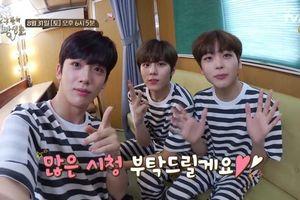 Tung teaser Kim Yo Han - Kim Woo Seok và Song Hyung Jun trong 'Nhà tù thần tượng': Tiết lộ kiểu chào độc quyền của X1