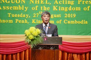 Khai mạc Hội nghị lần thứ 4 Ủy ban Quốc phòng và An ninh Quốc hội Campuchia-Lào-Việt Nam