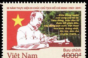 Phát hành đặc biệt bộ tem và bộ lịch về Bác Hồ