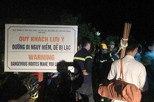 Thanh niên ở Quảng Trị đi câu tử vong khi cứu 4 khách phượt bị lạc tại Sơn Trà