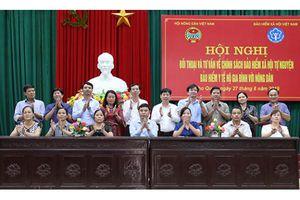 Tư vấn chính sách BHXH tự nguyện, BHYT hộ gia đình cho nông dân tỉnh Ninh Bình