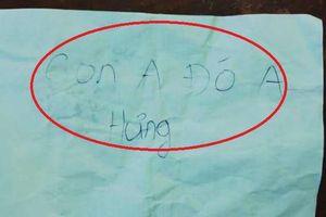 Bé trai bị bỏ rơi kèm lời nhắn 'Con anh đó anh Hưng': Mười mấy người đến nhận nuôi