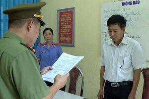 Giám đốc Sở GD&ĐT Sơn La làm nhân chứng phiên xử vụ sửa điểm thi