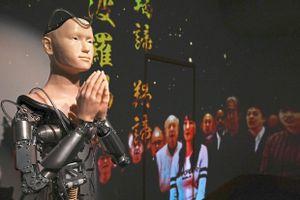 Hòa thượng robot đầu tiên trên thế giới