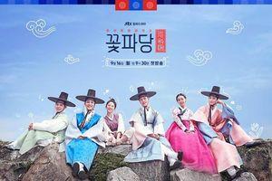 'Flower Crew: Joseon Marriage Agency' phát hành poster chính: Kim Min Jae, Park Ji Hoon và Byun Woo Seok đẹp hơn hoa