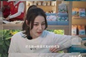 Ở tuổi 27 Địch Lệ Nhiệt Ba đã nghĩ phải có 3 đứa con cho tương lai, bàn về chuyện cưới xin