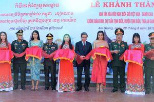 Nhiều hoạt động giao lưu thắt chặt tình hữu nghị biên giới Việt Nam - Campuchia