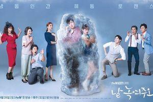 'Melting Me Softly' tung poster hài hước: Won Jin A e ấp bên Ji Chang Wook vì lạnh cóng