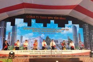 Ông Dũng 'Lò Vôi' xây dựng trường học và trung tâm thương mại tại Bình Phước