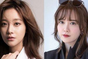 Goo Hye Sun xác nhận Ahn Jae Hyun ngoại tình, 'tiểu tam tin đồn' đáp trả