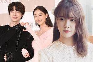 Giữa nghi vấn Lee Da Hee là tiểu tam của Ahn Jae Hyun, fan phát hiện Goo Hye Sun từng ủng hộ 2 người 'yêu nhau'