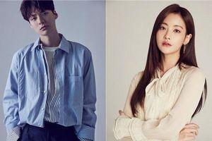 Ahn Jae Hyun sẽ tiếp tục quay phim 'People with Flaws' cùng Oh Yeon Seo theo đúng lịch trình