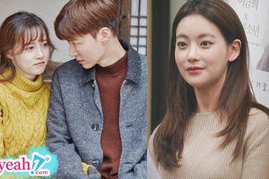 Goo Hye Sun bị phía nữ diễn viên Oh Yeon Seo kiện ngược vì có ý phỉ báng, tố cáo cô là 'tiểu tam' ngoại tình với Ahn Jaehyun