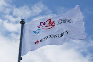 8.000 đại biểu dự Diễn đàn kinh tế phương Đông 2019 tại Nga