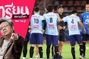 Siam Sports: 'Nếu không thắng được Việt Nam, tương lai Thái Lan sẽ rất xấu'