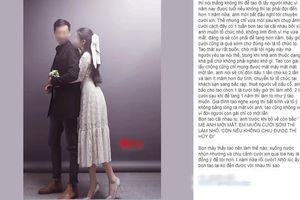 Sát ngày cưới bị bạn trai hủy hôn, cô gái tâm sự trên mạng không ngờ lại bị 'ném đá' kịch liệt