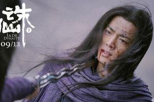 'Tru tiên I' công bố MV, Trương Tiểu Phàm dùng tâm đối xử với những người xung quanh
