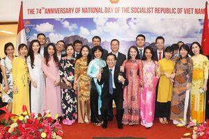 Đại sứ quán Việt Nam tại Indonesia kỉ niệm 74 năm Quốc khánh