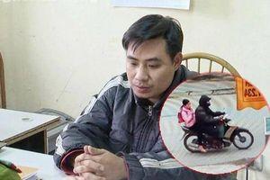 Tuần tới, xét xử kín 'yêu râu xanh' xâm hại bé gái 9 tuổi ở Chương Mỹ, Hà Nội