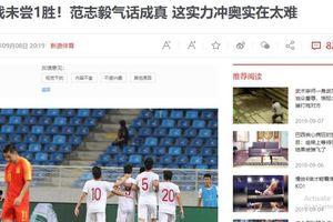 CĐV đòi giải tán tuyển U.22 Trung Quốc sau thất bại trước Việt Nam