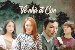 NSND Trung Anh, Bảo Thanh giành hai giải xuất sắc tại VTV Awards 2019