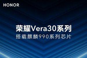 IFA 2019: Dòng Honor Vera30 sẽ ra mắt với chipset Kirin 990 5G